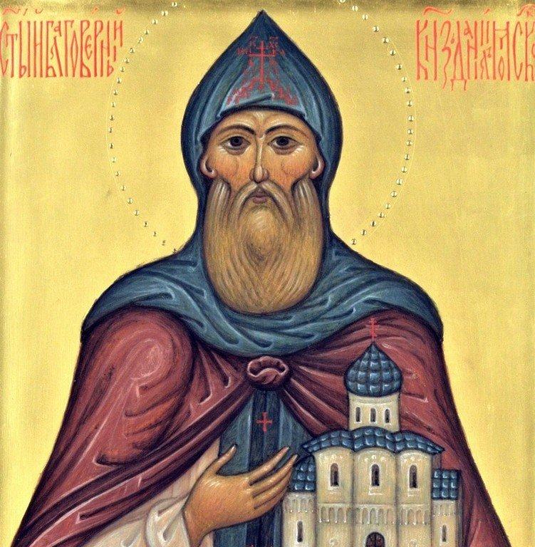 Святой Благоверный Князь Даниил Московский.
