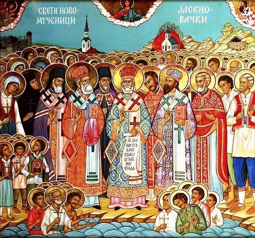 Собор Новомучеников Ясеновацких.