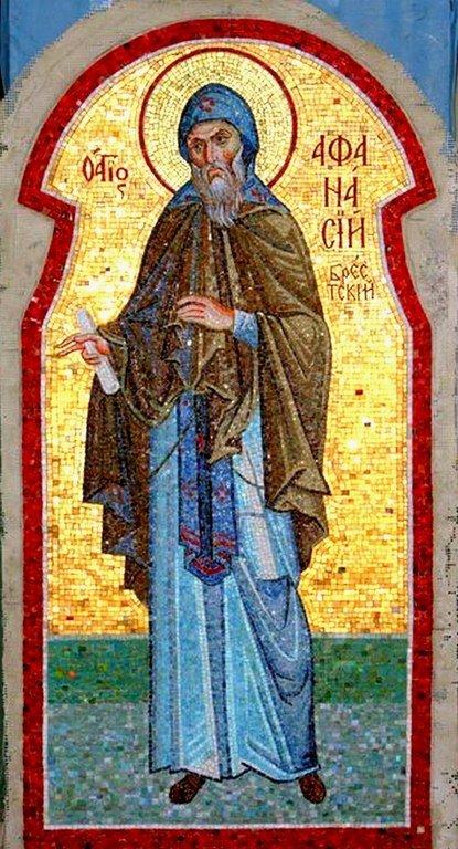 Святой Преподобномученик Афанасий, игумен Брестский.