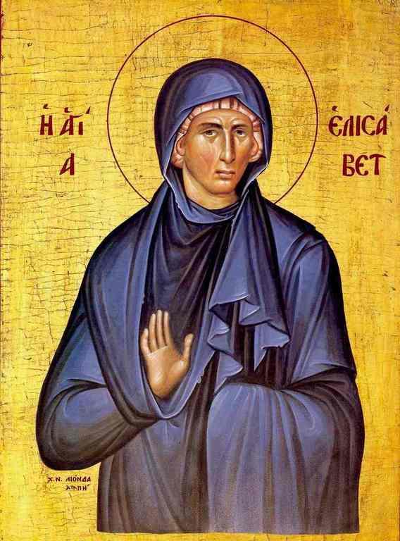 Святая Праведная Елисавета, мать Святого Иоанна Предтечи.