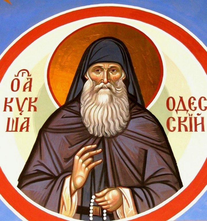 Святой Преподобный Кукша Новый, Одесский Чудотворец.