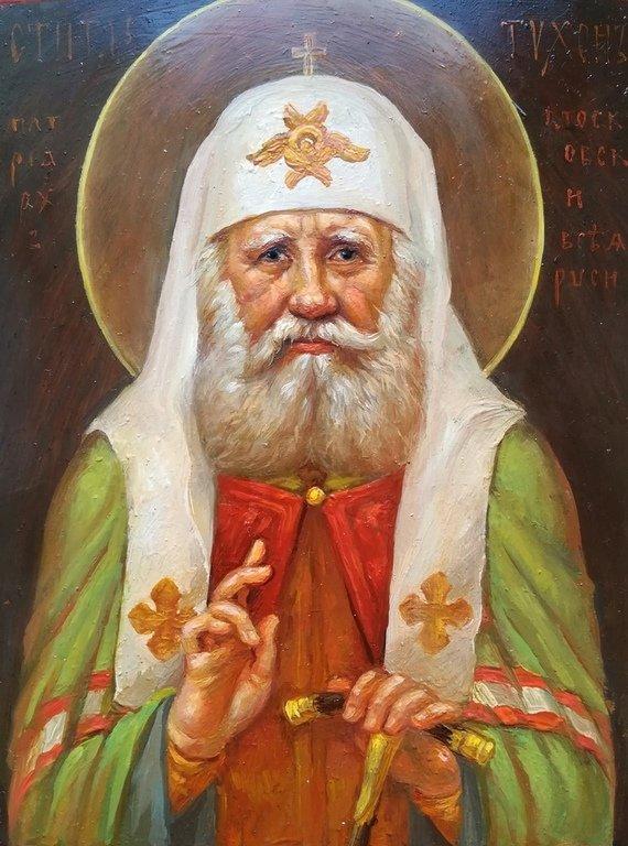 Святитель Тихон, Патриарх Московский и всея России. Иконописец Наталия Пискунова.