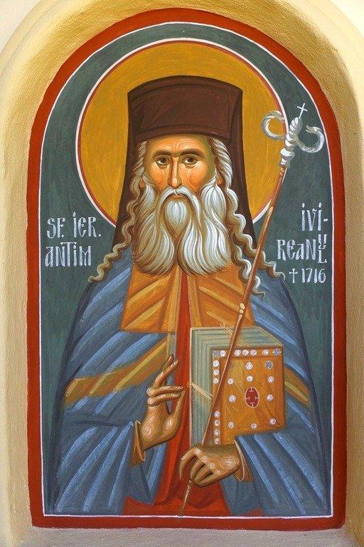 Священномученик Анфим Ивериянин, Митрополит Унгро-Валашский.