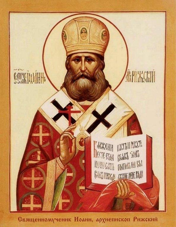 Священномученик Иоанн, Архиепископ Рижский и Митавский.