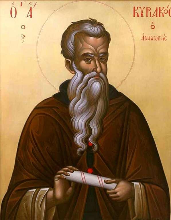Святой Преподобный Кириак Отшельник. Иконописец Хрисанфос Караяннакис.