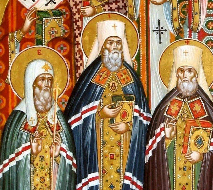 Собор Московских Святителей. Фрагмент иконы.