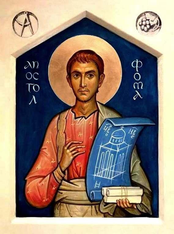 Святой Апостол Фома. Современная икона.
