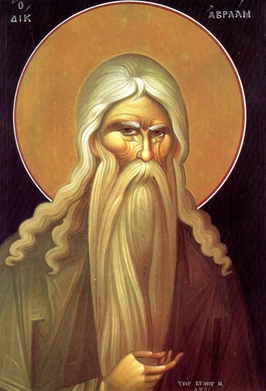 Святой Праотец Авраам. Современная греческая икона.