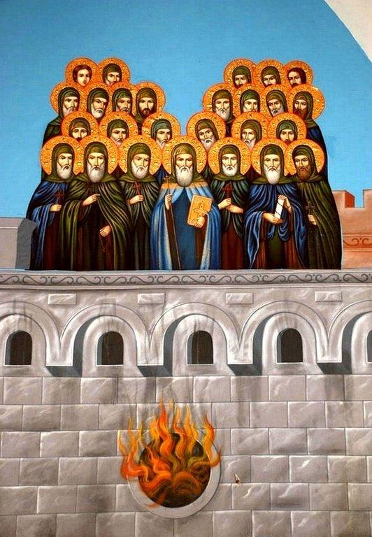 26 Преподобномучеников Зографских, от латин пострадавших.