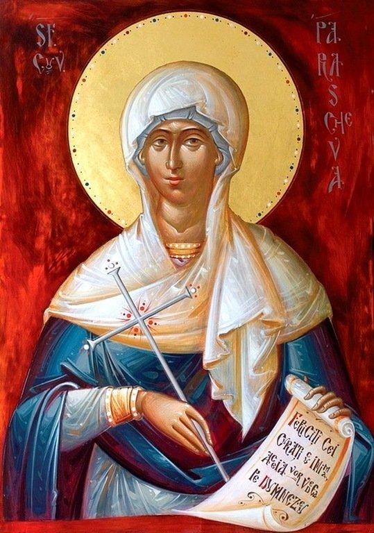 Святая Преподобная Параскева (Петка) Сербская. Иконописец Gabriel Toma Chituc (Румыния).