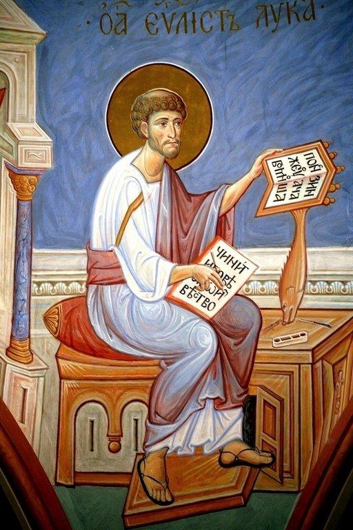 Святой Апостол и Евангелист Лука. Современная церковная роспись.