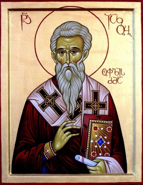 Святой Апостол Иаков, брат Господень. Современная грузинская икона.