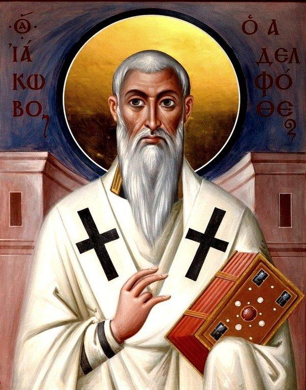 Святой Апостол Иаков, брат Господень. Иконописец архимандрит Зинон (Теодор).