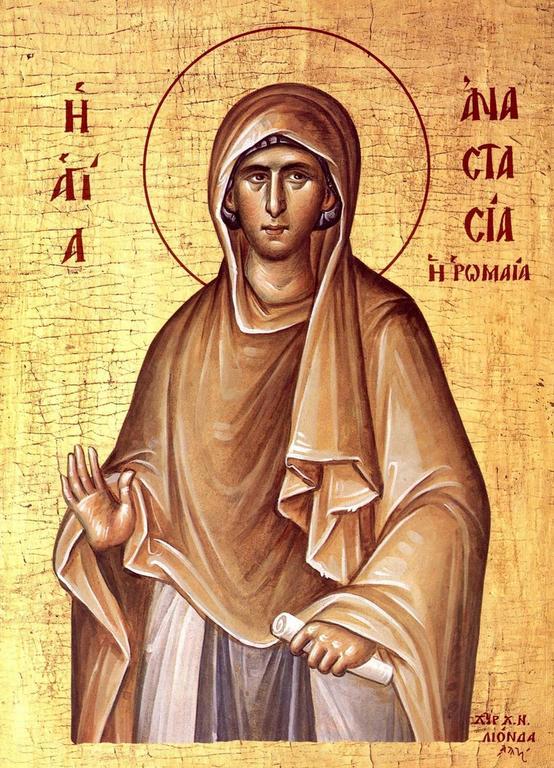 Святая Преподобномученица Анастасия Римляныня. Иконописец Христос Н. Лиондас (Греция).