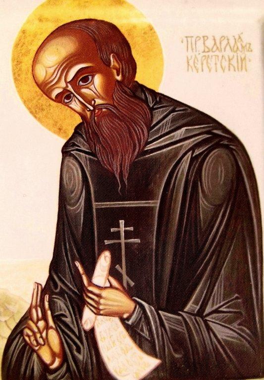 Святой Преподобный Варлаам Керетский.