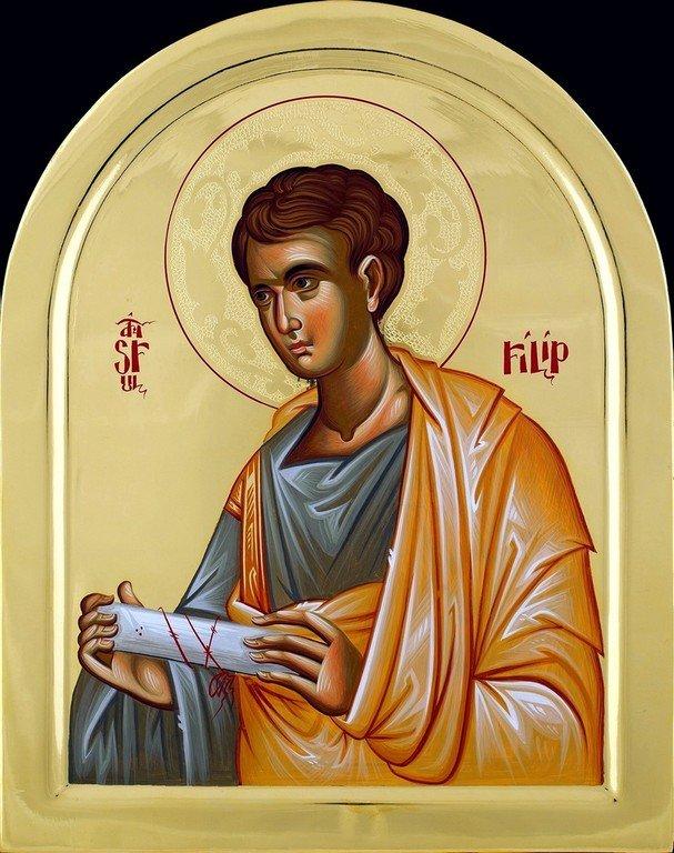 Святой Апостол Филипп. Современная икона.