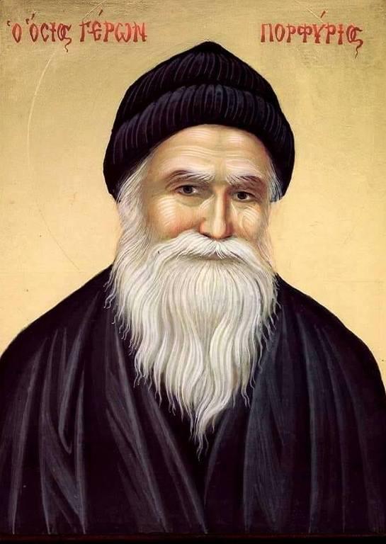 Святой Преподобный Старец Порфирий Кавсокаливит.