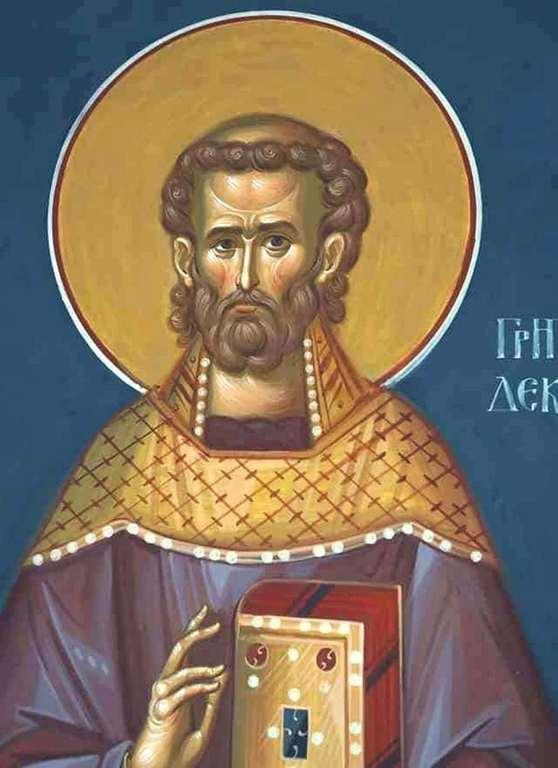 Святой Преподобный Григорий Декаполит. Современная церковная роспись.