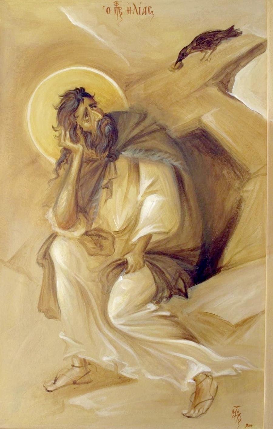 Святой Пророк Божий Илия в пустыне.