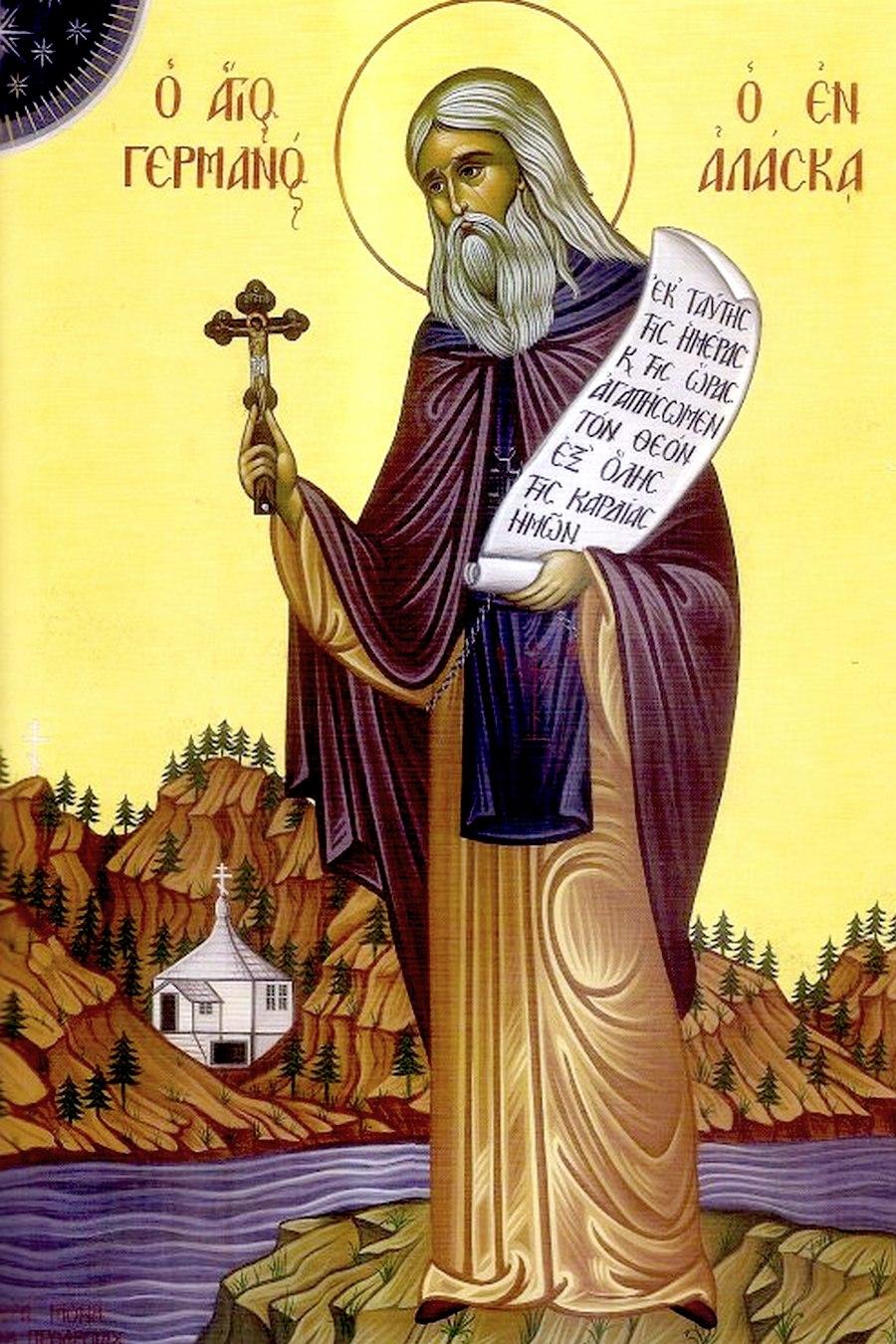 Святой Преподобный Герман Аляскинский.