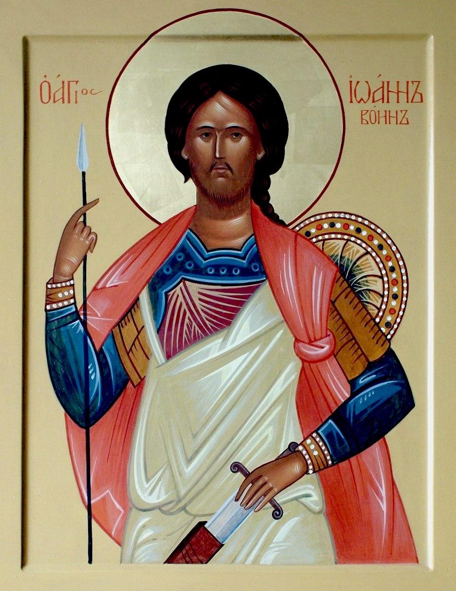 Святой Мученик Иоанн Воин.