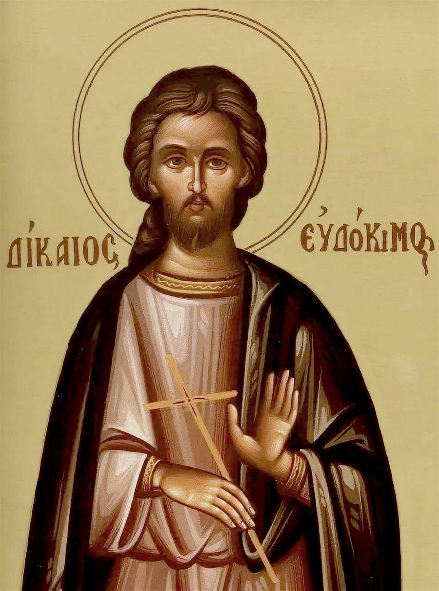 Святой Праведный Евдоким Каппадокиянин.