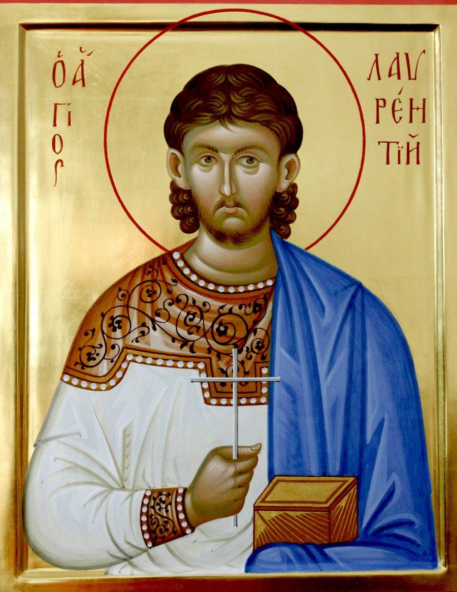 Святой Мученик Архидиакон Лаврентий.