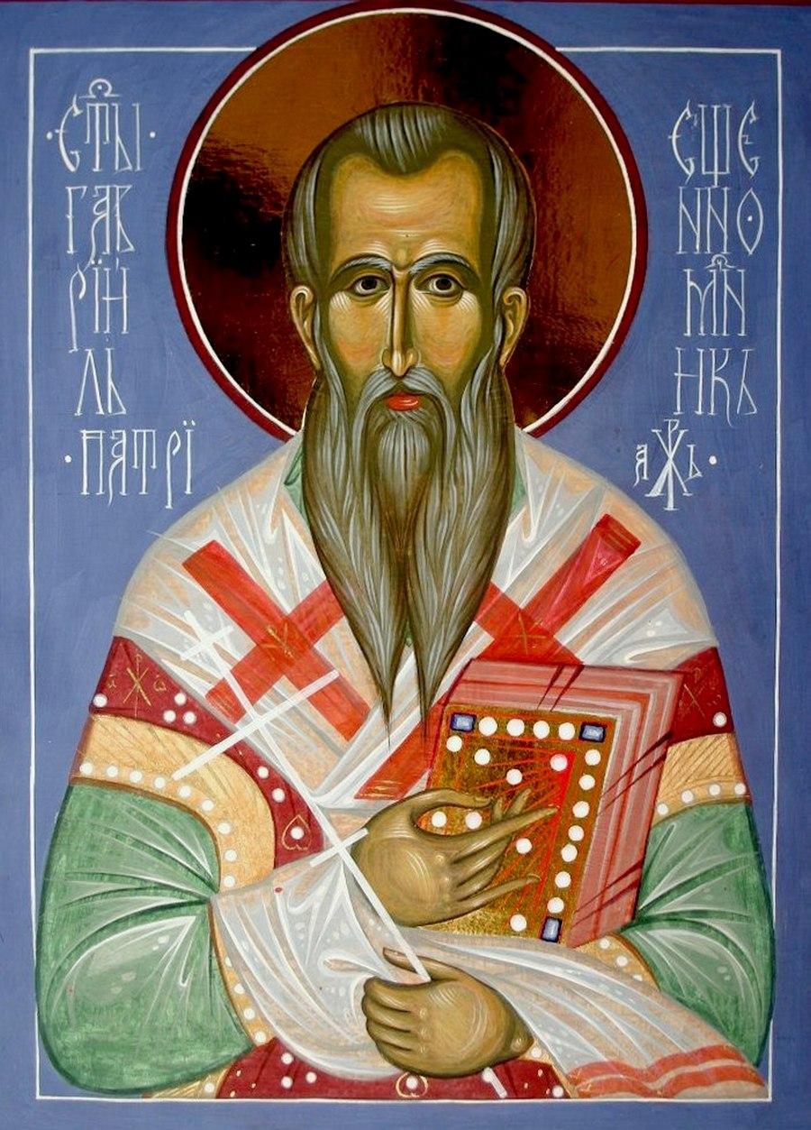 Священномученик Гавриил (Раич), Архиепископ Печский, Патриарх Сербский.