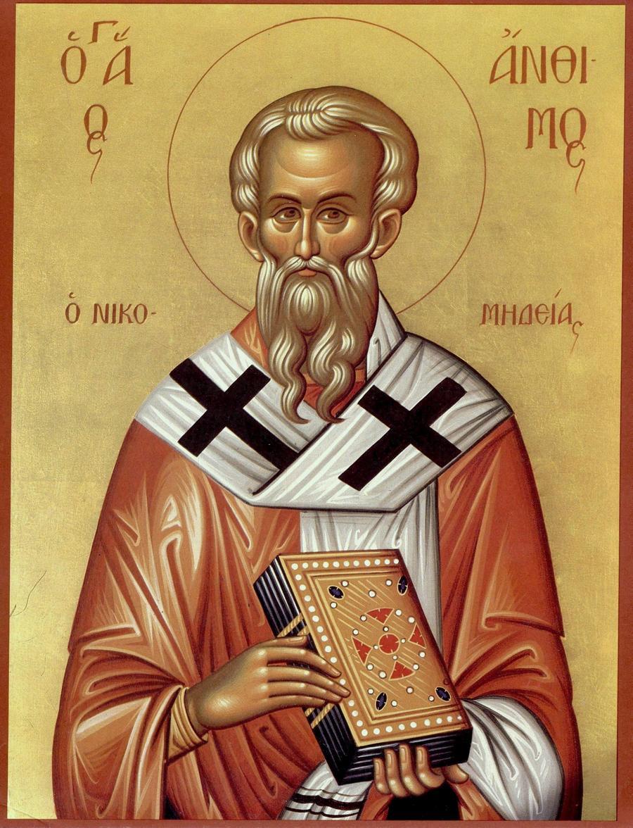 Священномученик Анфим, Епископ Никомидийский. Современная икона.