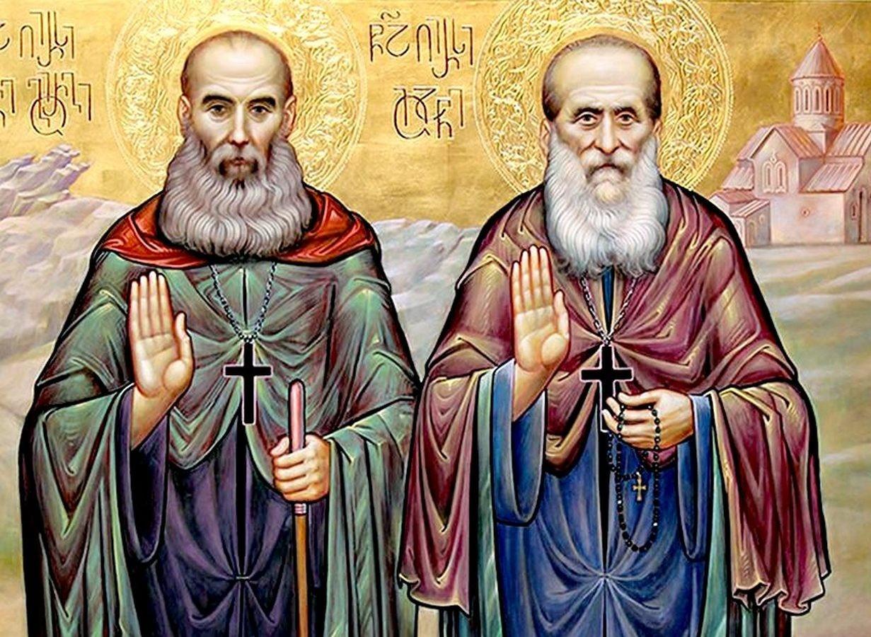 Святые Преподобноисповедники Георгий-Иоанн (Мхеидзе) и Иоанн (Майсурадзе) - Бетанские старцы.