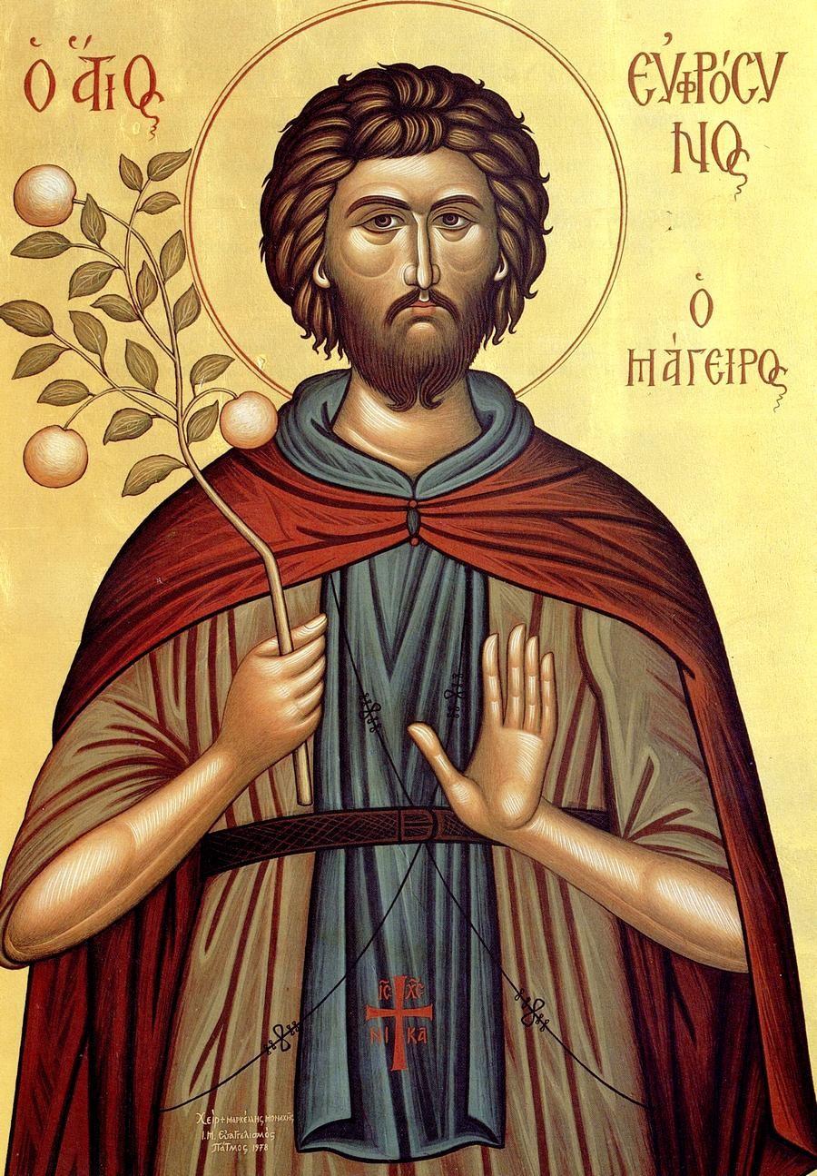 Святой Преподобный Евфросин Палестинский, повар. Современная греческая икона.