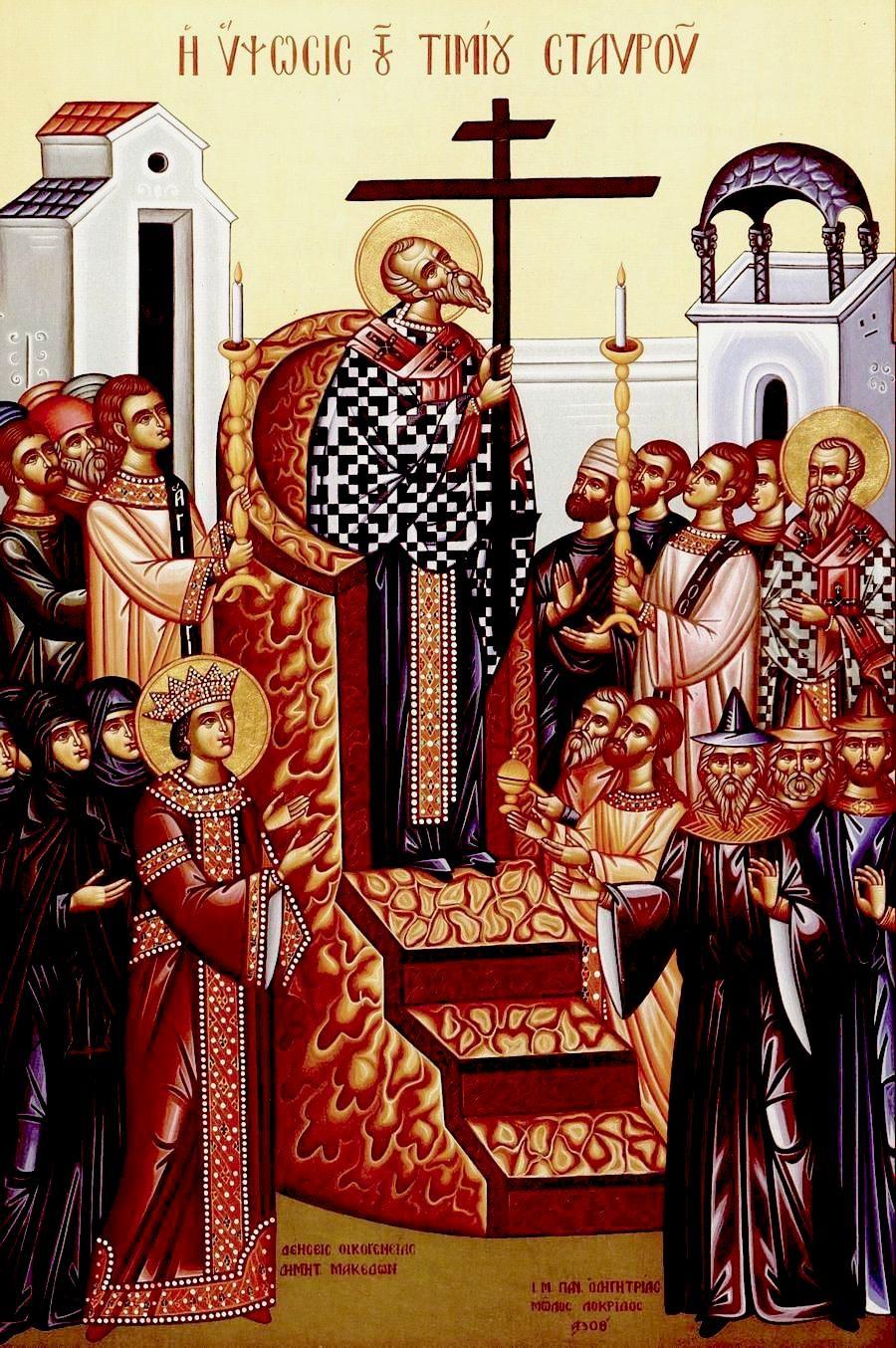 Воздвижение Честного и Животворящего Креста Господня. Современная икона.