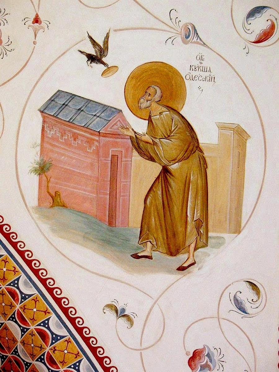 Святой Преподобный Кукша, Одесский Чудотворец.