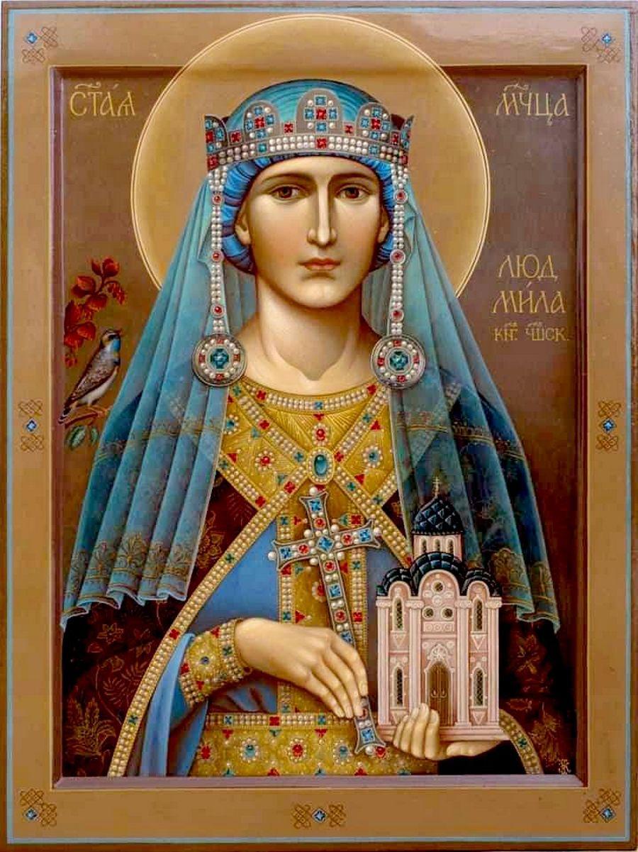 Святая Мученица Людмила, княгиня Чешская. Иконописец Ирина Кузмина.