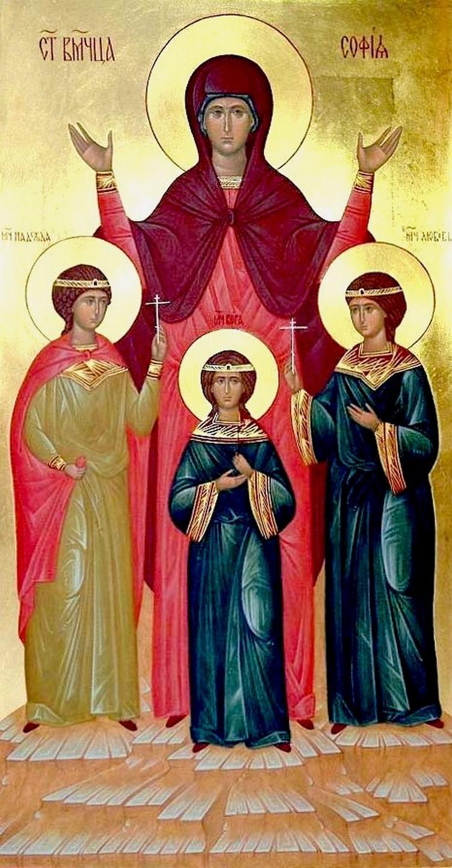 Святые Мученицы Вера, Надежда, Любовь и матерь их София.