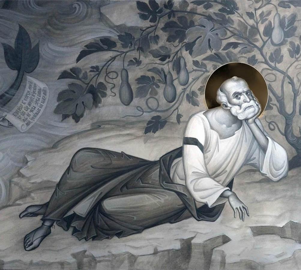 Святой Пророк Иона отдыхает после освобождения из чрева китова.