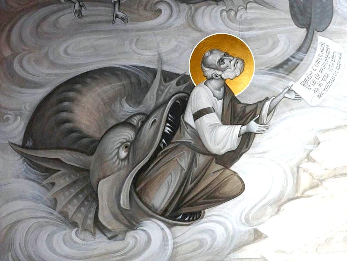 Освобождение Святого Пророка Ионы из чрева китова.