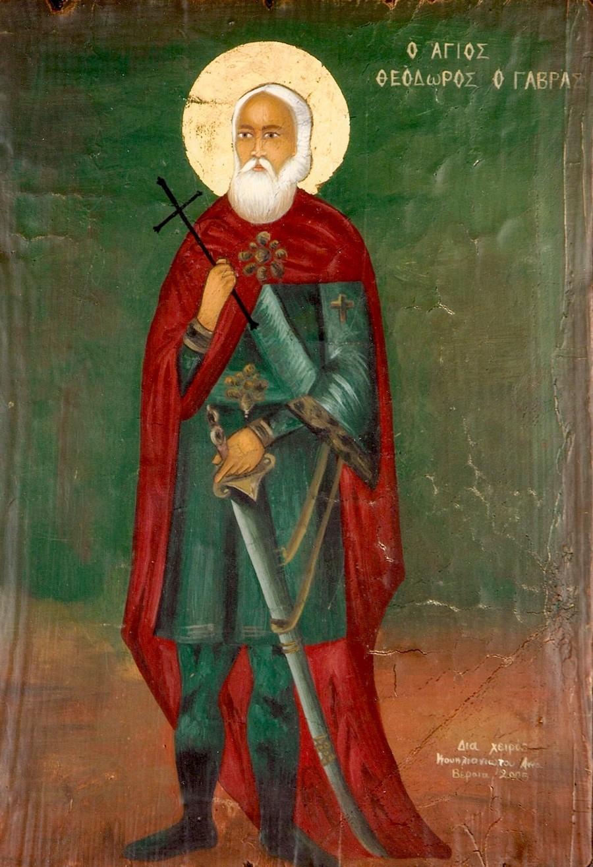 Святой Великомученик Феодор Стратилат Гаврас.
