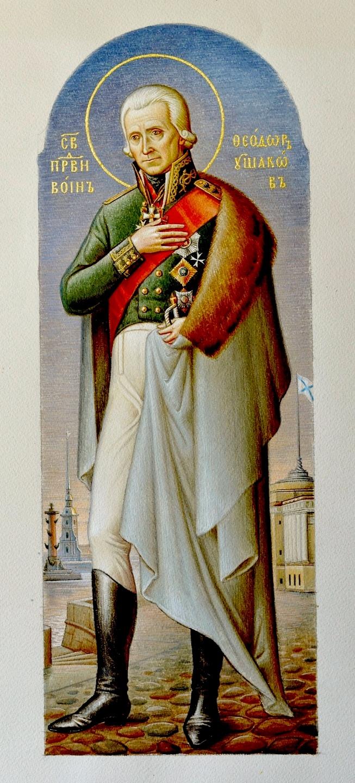 Святой Праведный воин Феодор Ушаков, Адмирал Флота Российского.