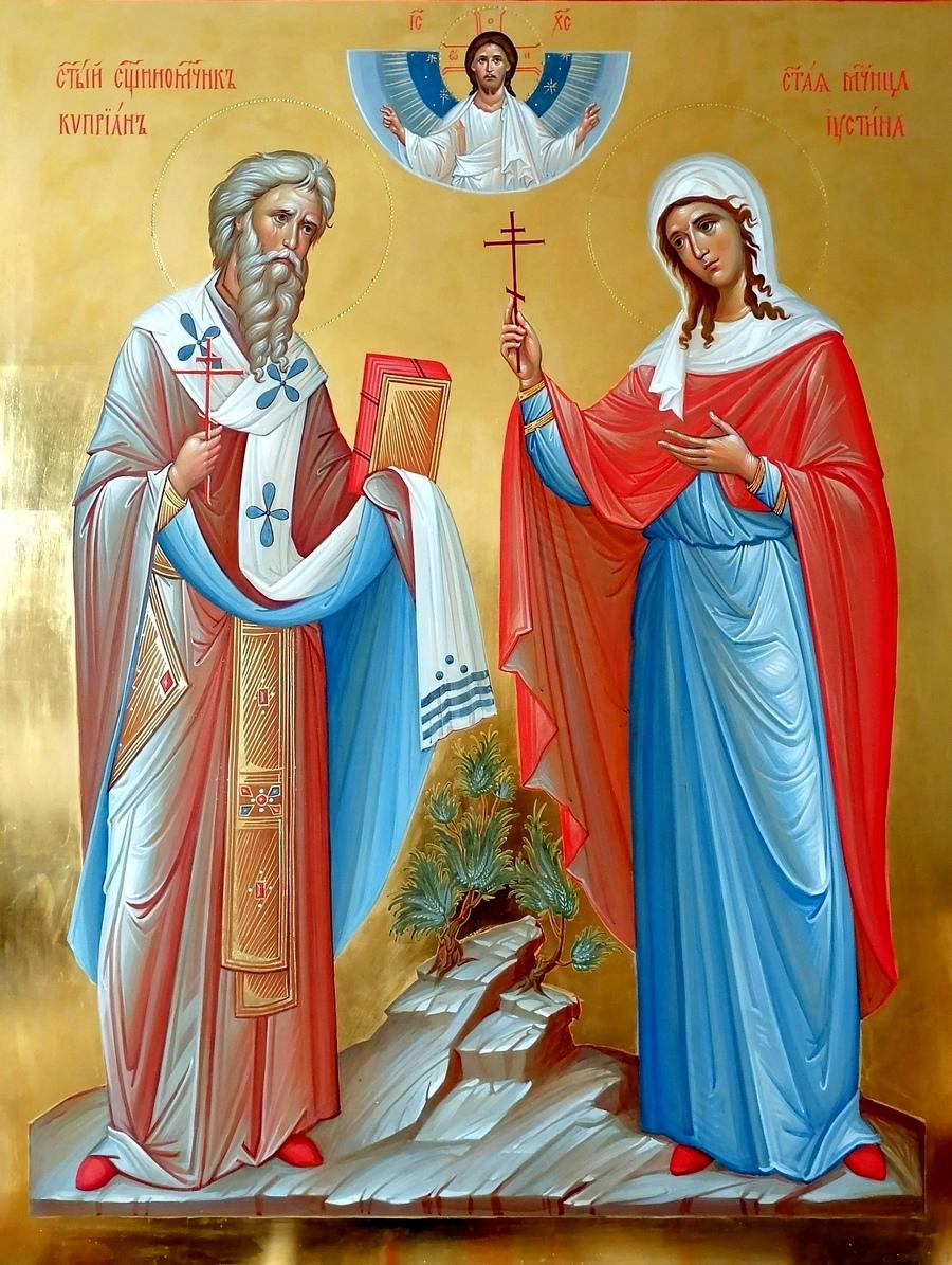Святые Священномученик Киприан и Мученица Иустина. Иконописец Наталия Пискунова.