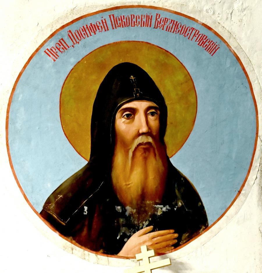 Святой Преподобный Досифей Верхнеостровский, Псковский.