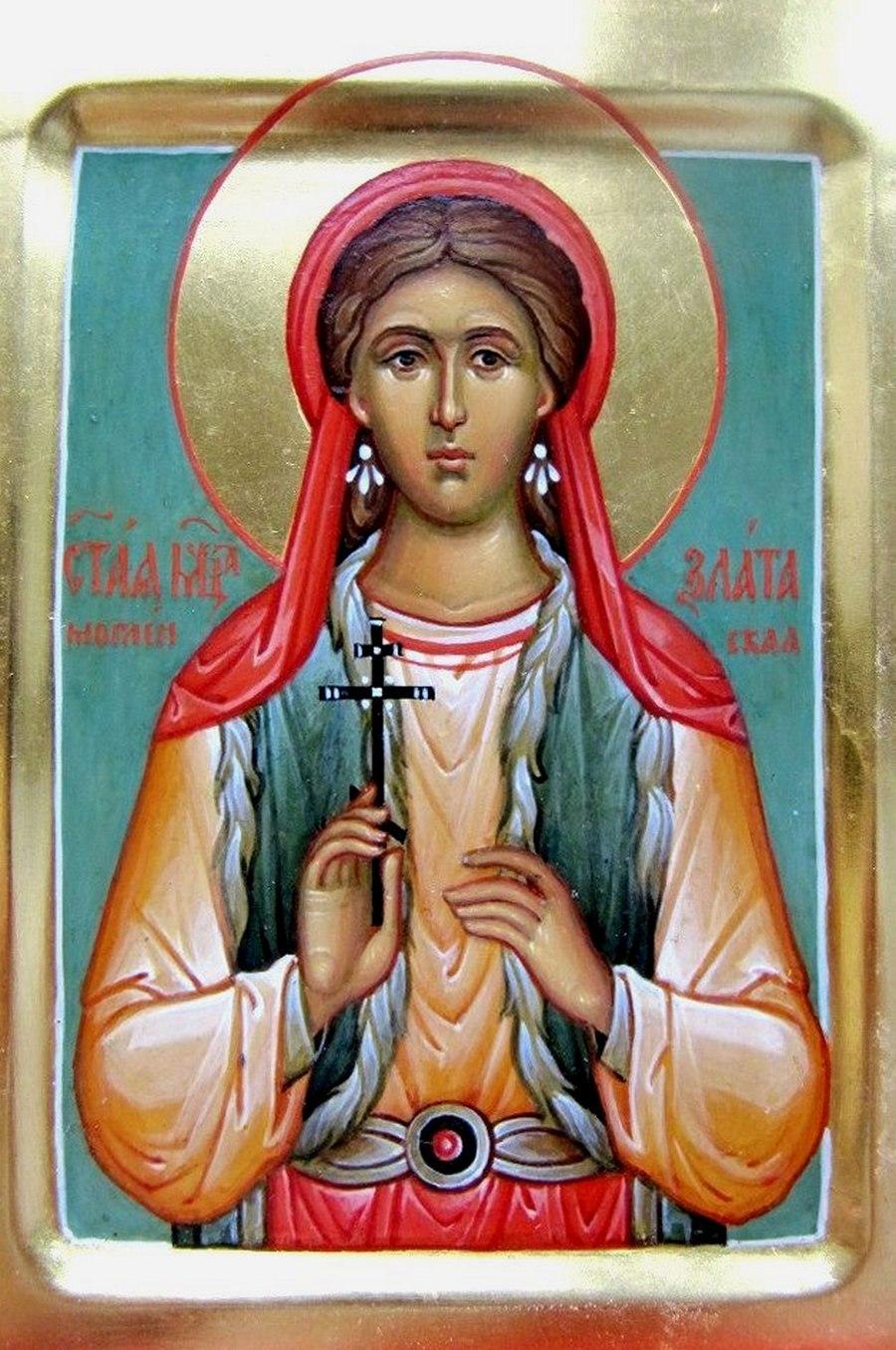 Святая Великомученица Злата Могленская.