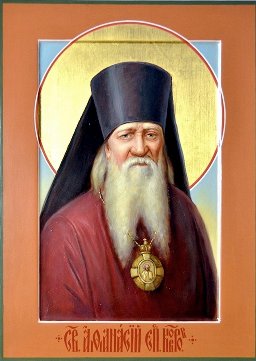 Святитель Афанасий (Сахаров), Исповедник, Епископ Ковровский.