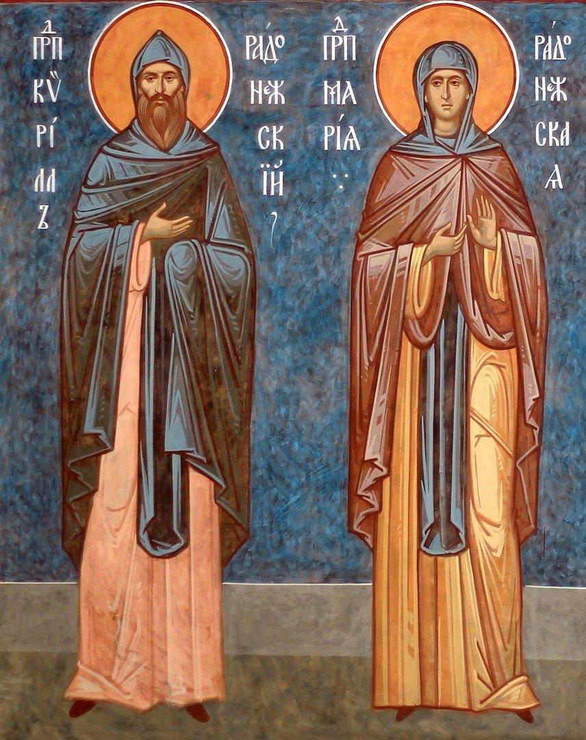 Фото Святые Преподобные Кирилл и Мария, родители Преподобного Сергия  Радонежского. на фотохостинге Fotoload