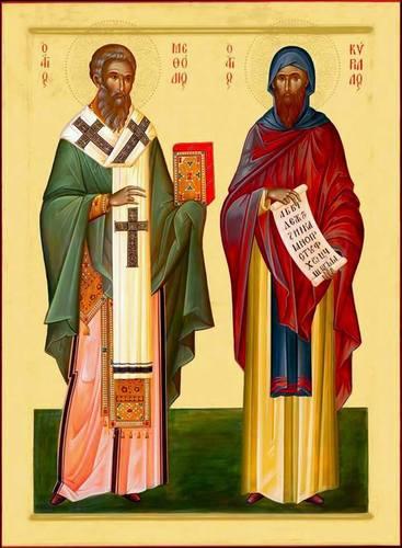 Святые Равноапостольные Мефодий и Кирилл, просветители славян.