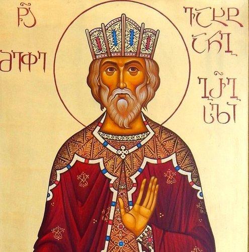 13 ДЕКАБРЯ - ДЕНЬ ПАМЯТИ СВЯТОГО БЛАГОВЕРНОГО ЦАРЯ ВАХТАНГА ГОРГАСАЛИ.