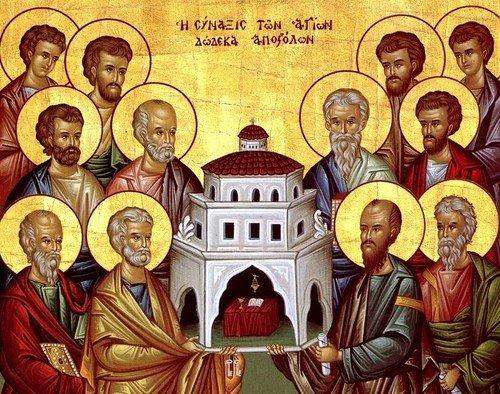 13 ИЮЛЯ - ПРАЗДНОВАНИЕ СОБОРА ДВЕНАДЦАТИ АПОСТОЛОВ.