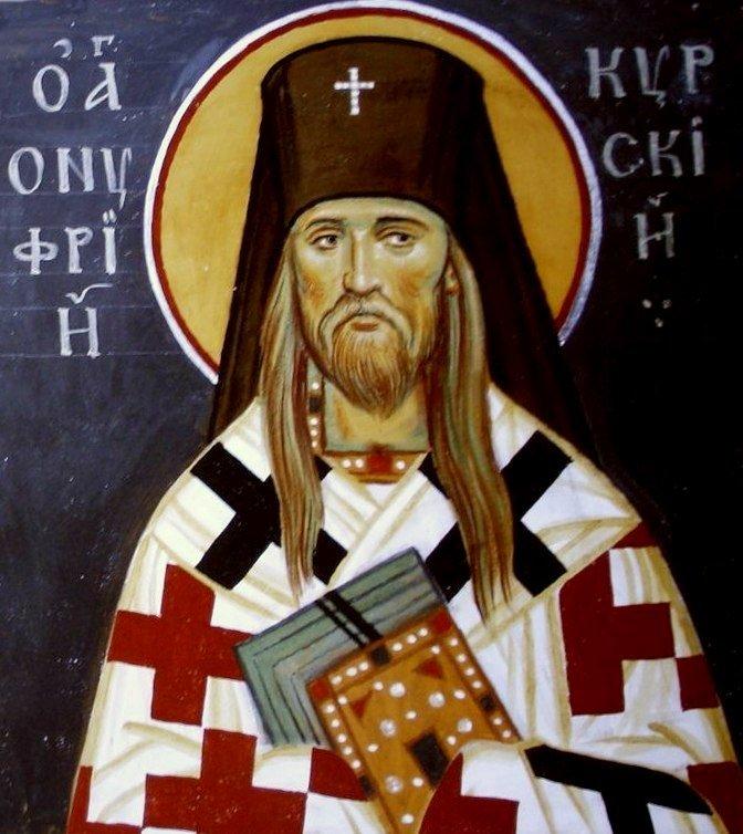Священномученик Онуфрий, Архиепископ Курский и Обоянский.