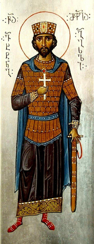 Святой Благоверный Вахтанг Горгасали, царь Картли.