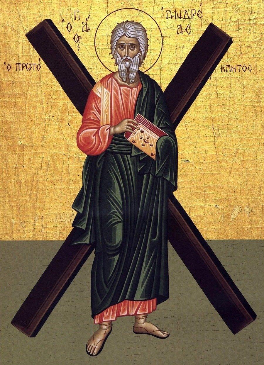 Святой Апостол Андрей Первозванный. Современная икона.